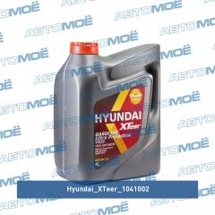 Фото товара Масло моторное XTeer Gasoline Ultra Protection 5W-30 4л Hyundai XTeer 1041002